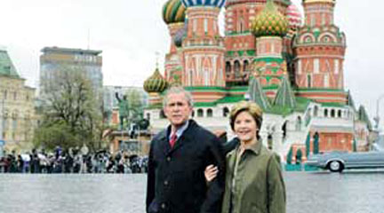 Photo, Strolling through Red Square, Russia, May 9 2004, Public Papers of the US