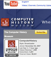 screenshot, YouTube computer museum