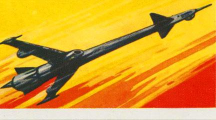 Cigarette card, Imaginary A plane, c. 1957-1958, NYPL Digital Gallery